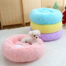 Round Dog Bed Washable Small Soft Cotton Mats Sofa Basket