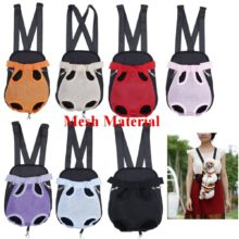 Sling Type Pet Carrier with Colorful Pattern for Small Dogs